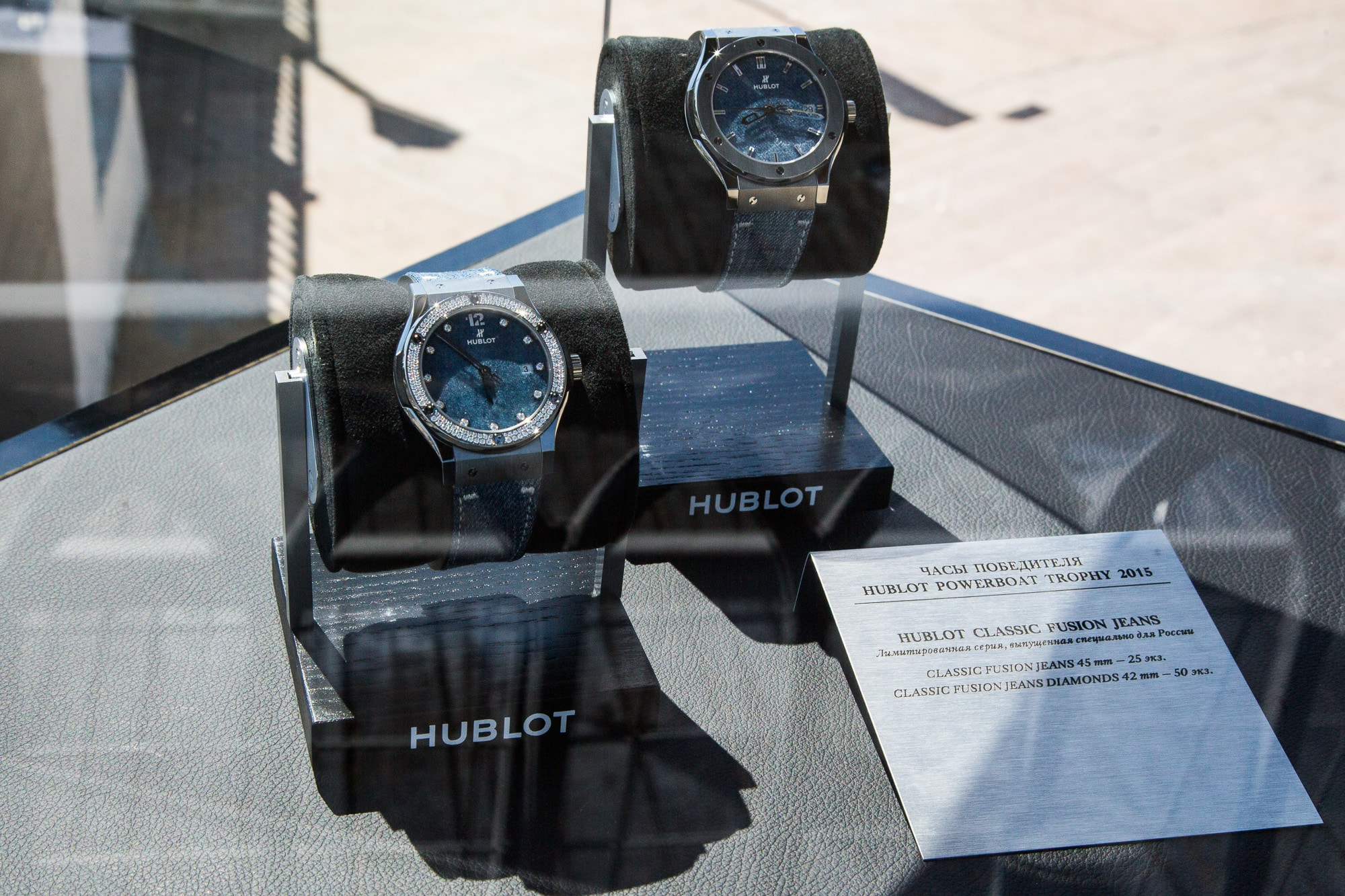 Hublot Classic Fusion Jeans Russia Collection