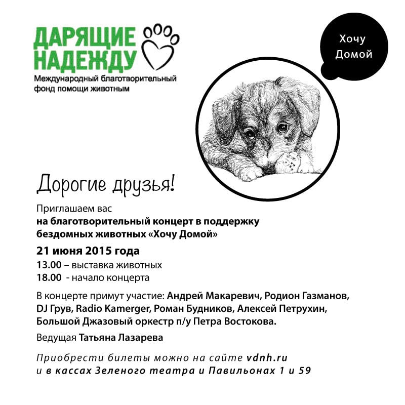 Invitation_21June