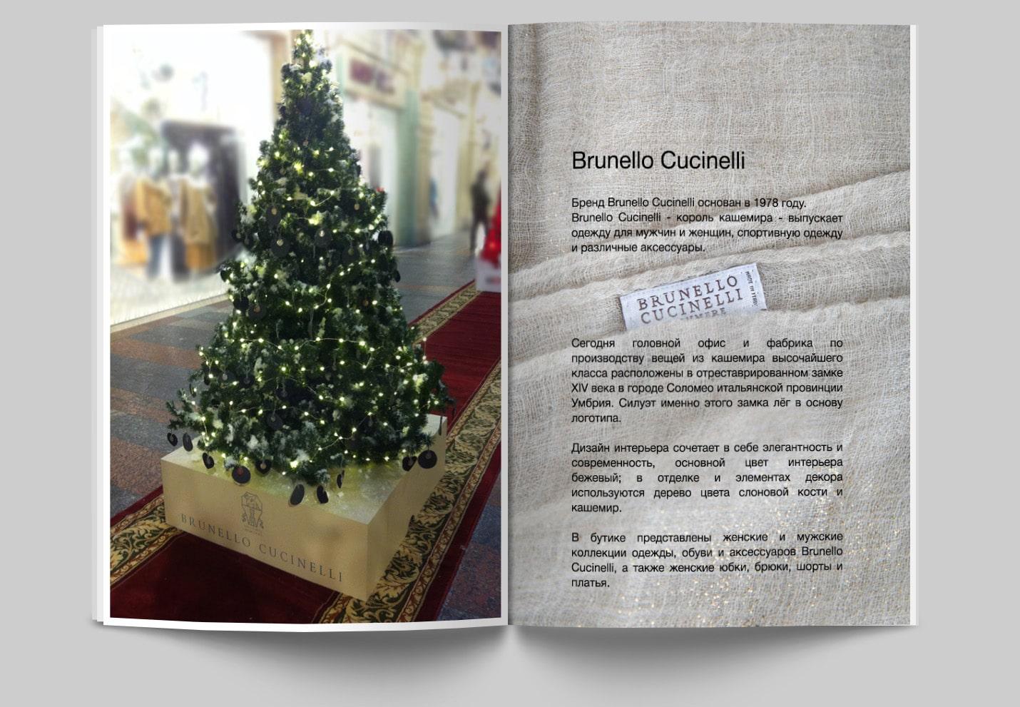 BOOK-GUM-brunello-cucinelli-08