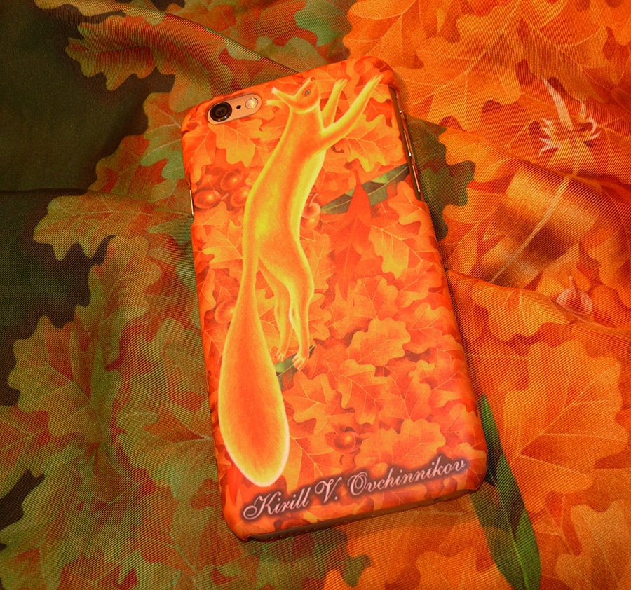 Kirill Ovchinnikov phone case