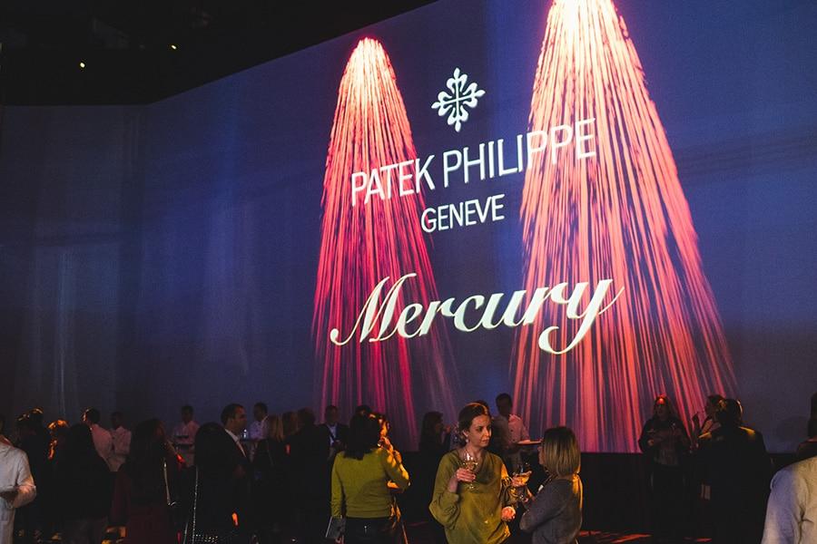 Patek Philippe event