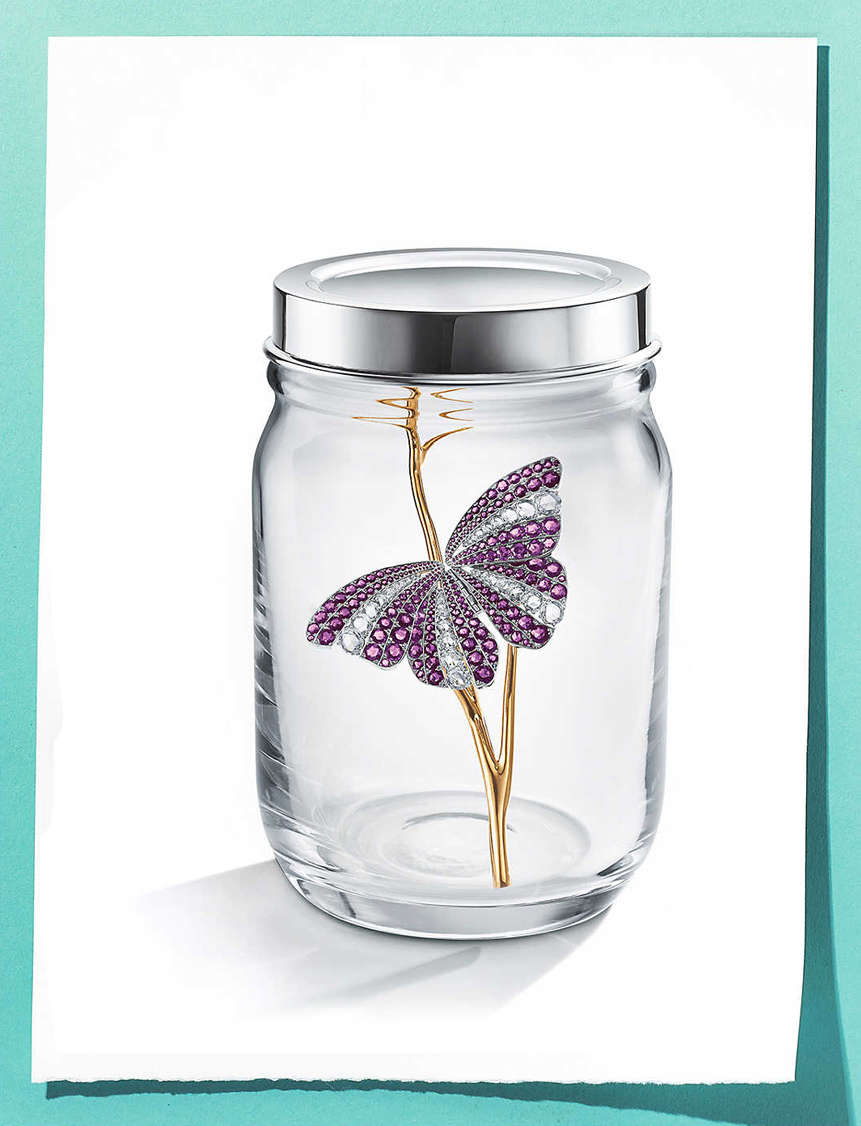 Very Very Tiffany — Бабочка в банке